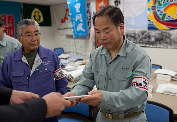 Event 2011 Higashi-Matsushima Maersk Donation
