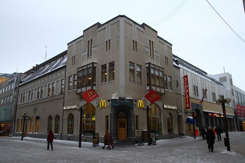 McDonald's. Cheese burger, 1EURO, 2SGD. Nope, not double cheese burger.