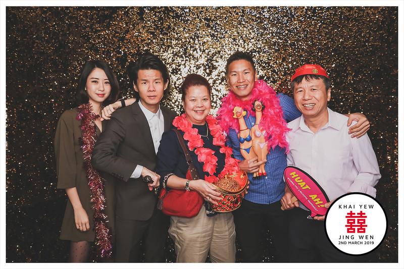 Wedding of Khai Yew & Jing Wen | © SRSLYPhotobooth.sg