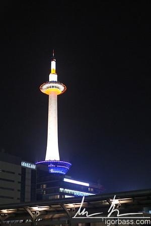 2009/11/12 Kyoto