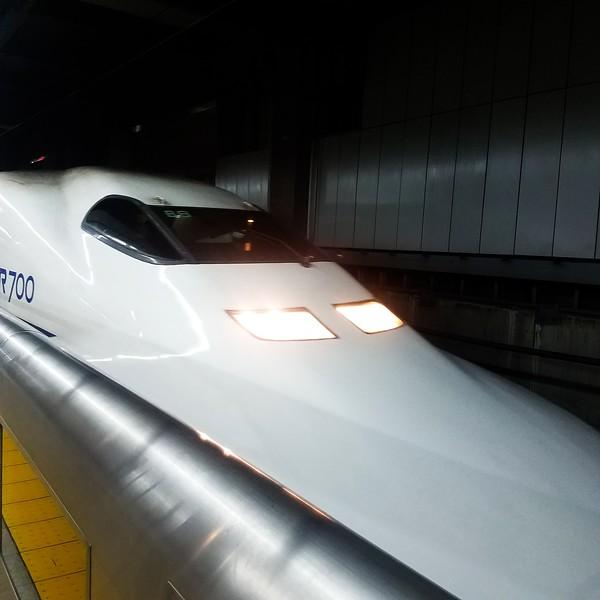 the Shinkansen home!
