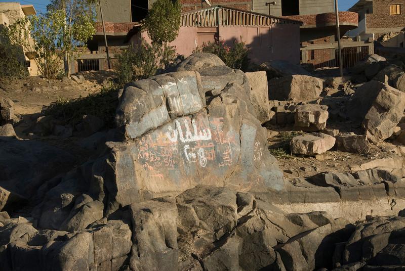 Graffiti Rock spotted near the Nile River - Aswan, Egypt
