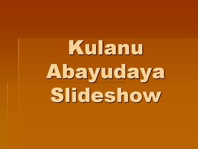 Kulanu Abayudaya Slideshow