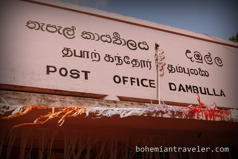 Dambulla Sri Lanka Post Office (3).jpg