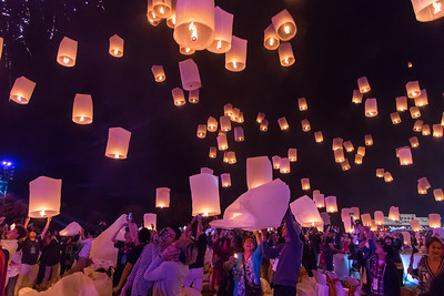 Chiang Mai CAD New Year Festival 2018/2019