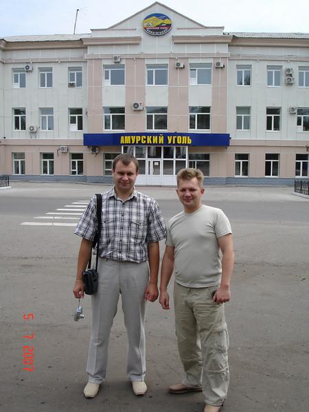 2007-07-01 Командировка Амур 11.JPG