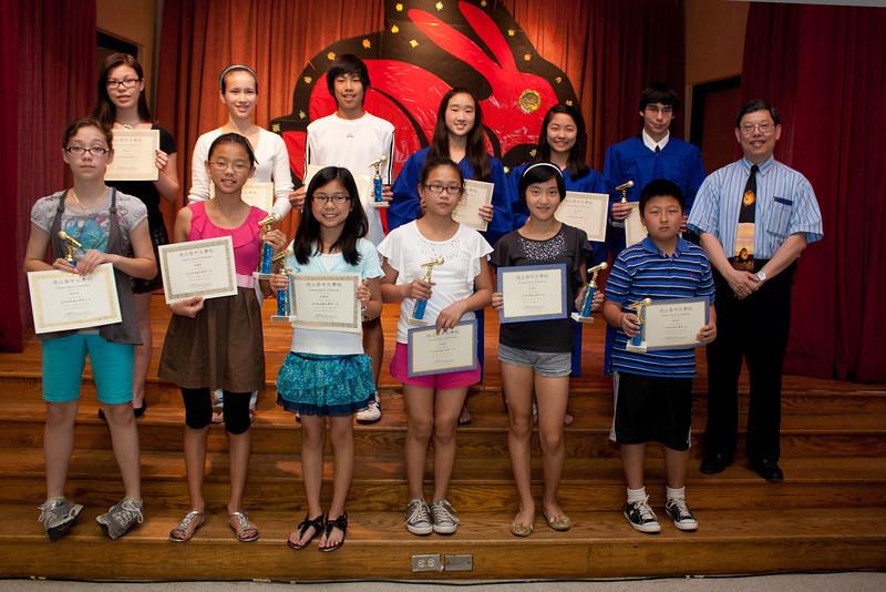 三年級以上各班演講前三名 Individual class speech contest winners  Chinese School of Delaware 2011 Commencement Ceremony, 6/5/2011