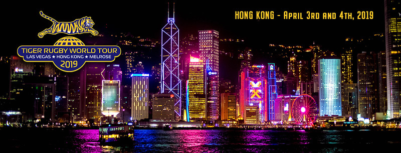 Tiger Hong Kong Tour.jpg