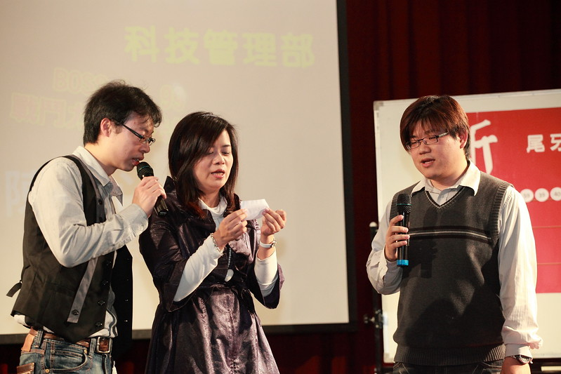 GIS2010尾牙-0177.JPG
