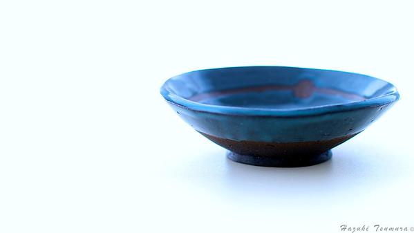 Haz Pottery