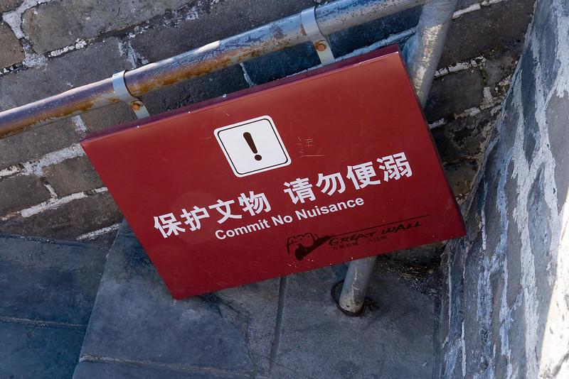 Chinglish at Great Wall of China, Badaling, China (11-3-08).psd