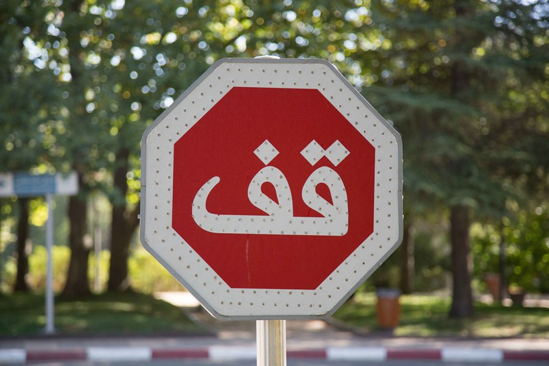 160924-040129-Morocco-9744-2.jpg