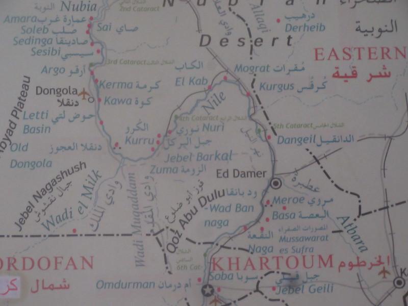 028_Khartoum. Sudan National Museum.JPG