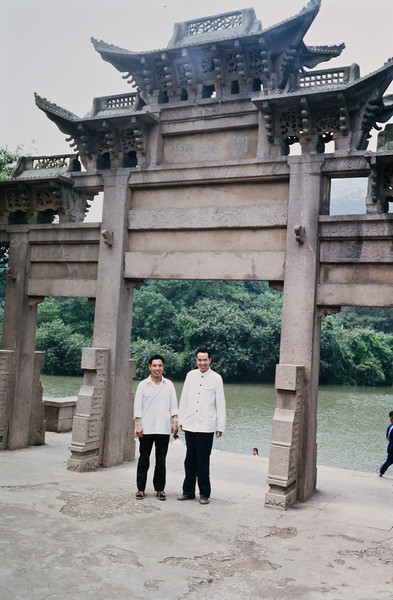 840600_Kina-55.jpg