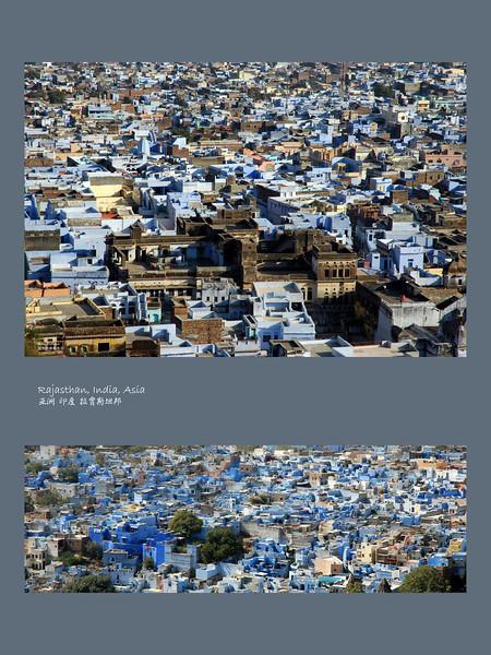 Jodhpur 30x40 Blue.jpg