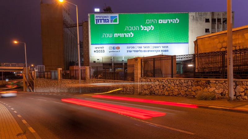 01-02-19-Huge-Gordon-Haifa-Big (12 of 13).jpg