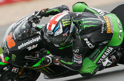 2014 Hertz British Grand Prix