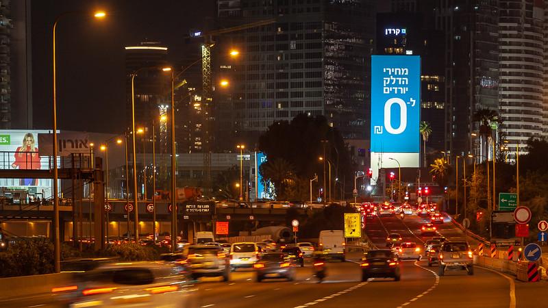 21-11-18 Huge Delek 0 Shah TLV Hashalom (18 of 31).jpg