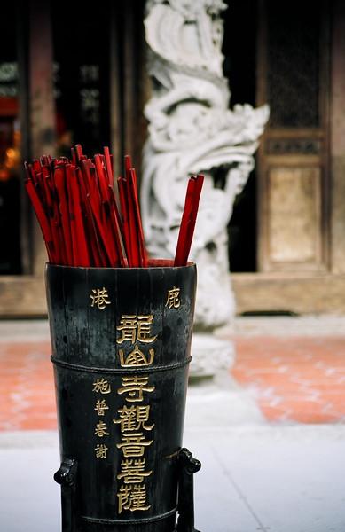 LuGang (鹿港)