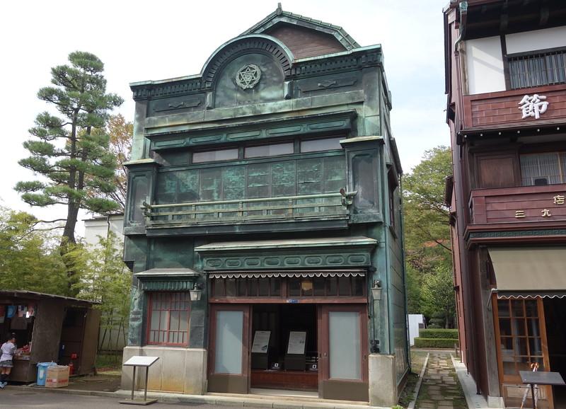 House of Uemura (1927)
