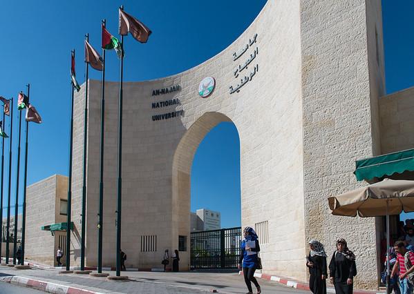 Nablus (biblical city of Shechem)