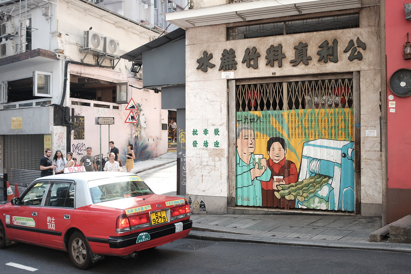 2019-11-02 Hong Kong-173.jpg