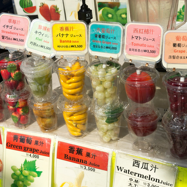 Fruit juice in containers for sale, Seoul, South Korea