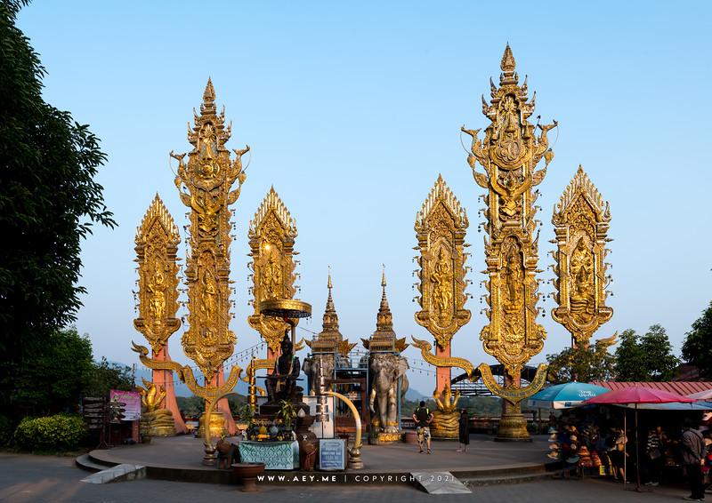 Tung Luang Chalerm Phrakiat, Golden Triangle