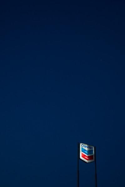 Portland-2013-15-©Barak Shrama-40.jpg