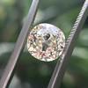2.54ct Old Mine Cut Diamond, GIA U/V VS1 9