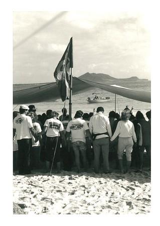 1986 Kamehameha Regatta 6-8-1986