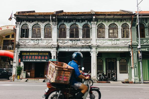 Malaysia: Penang