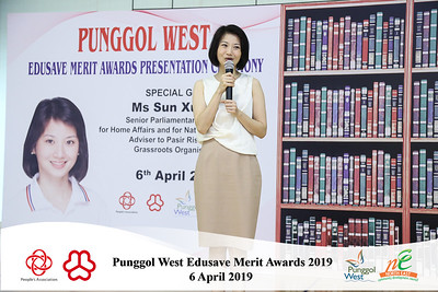 Punggol West EMA 2019 session 1