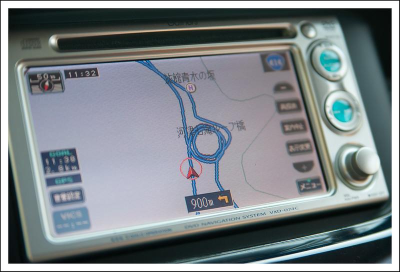 The corkscrew road on the way to Izu.