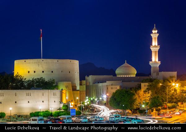 Oman - Nizwa & Historical Forts