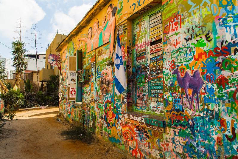 israel-02072014-304-of-375_20676487416_o.jpg