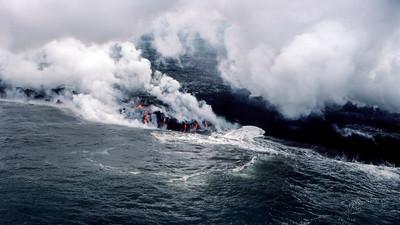 Big Island - 1988