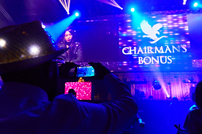 Chairman's Bonus Party