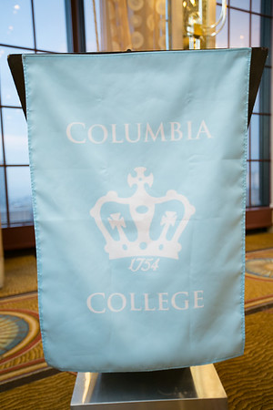 2017.02.01 Columbia College Alumni Reception