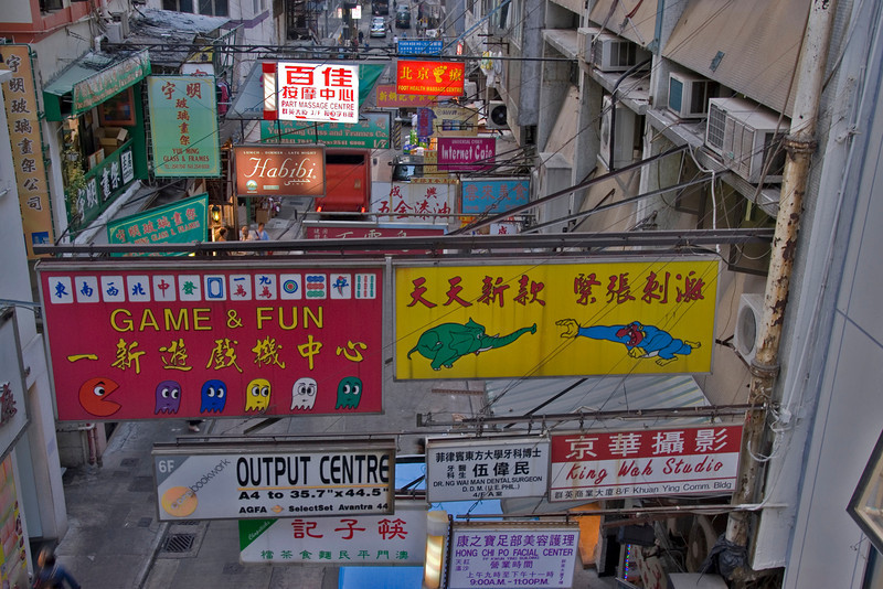 Local street signs in Hong Kong