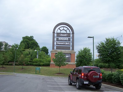 Suncrest Town Center