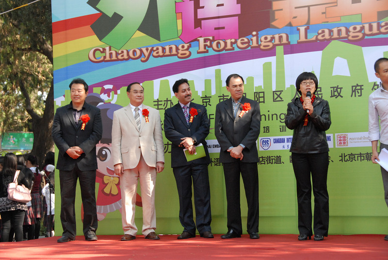 [20111015] Beijing Foreign Language Festival (10).JPG