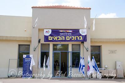Volume Hafakot Bnei Brak
