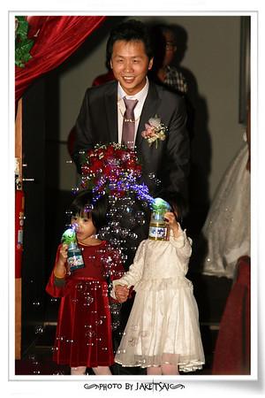 20120311 大正婚宴
