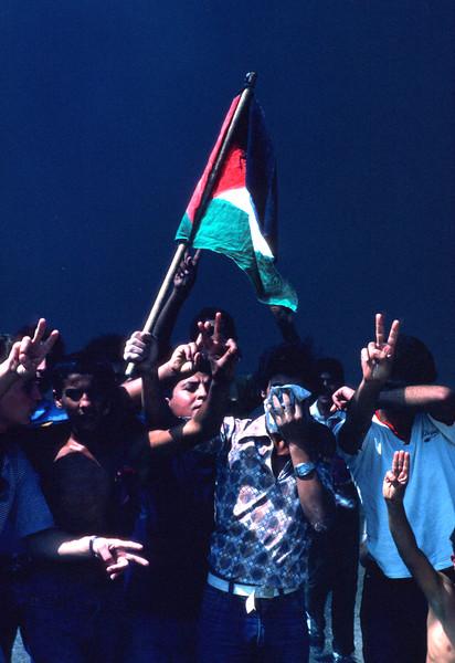 Pree Palestne - Umm el Fahm.jpg