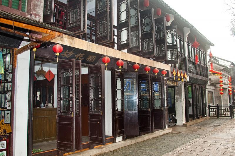 ZhouZhuang Jan 31 2010-6271.jpg