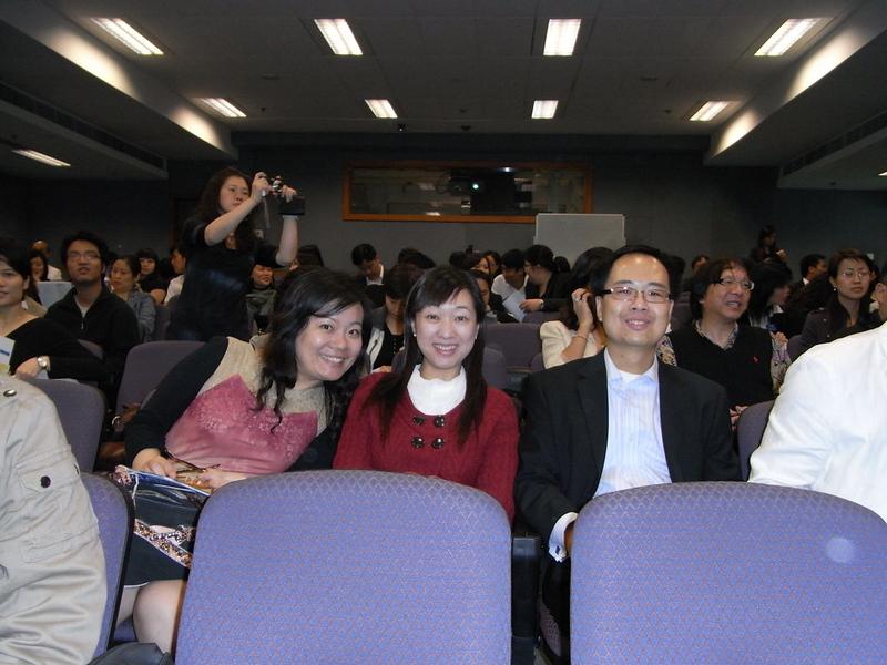 20090328CEOForum