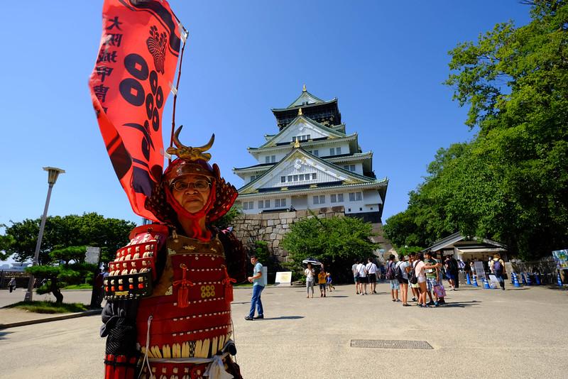 Japan_Osaka-0122.jpg