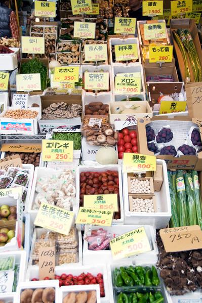 Japan_2010_NAT8802.jpg