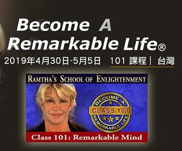 Class 101 Taiwan April 30 - May 5